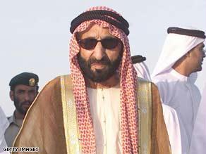 أعلنت الإمارات الحداد رسمياً على وفاة حاكم رأس الخيمة