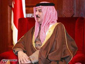 العاهل البحريني يعزل بن رجب