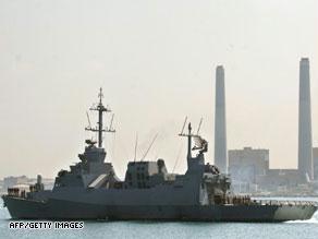 سفينة حربية إسرائيلية في البحر المتوسط