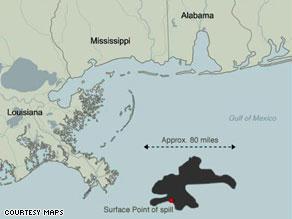 خريطة توضح حجم البقعة النفطية وموقعها