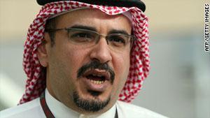 مبادرة ولي العهد البحريني والنقاط السبع هي الأساس في الحوار بحسب ''الوفاق''