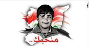 الطفل السوري حمزة الخطيب الذي انتشر فيديو جثته مؤخراً