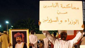 المظاهرات أجبرت الدولة على الإصلاح