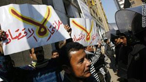 مصريون خلال أحد الاحتجاجات الأسبوع الجاري