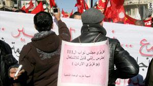 احتجاجات تعم الشوارع الأردنية للأسبوع الثاني