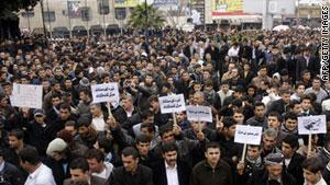 من مظاهرات الاحتجاج في السليمانية