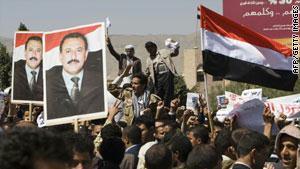 الاحتجاجات مستمرة باليمن