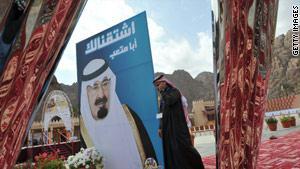 العاهل السعودي سيخاطب شعبه ويصدر أوامر ملكية