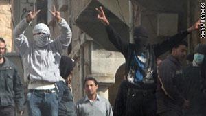 متظاهرون محتجون ضد النظام في سوريا
