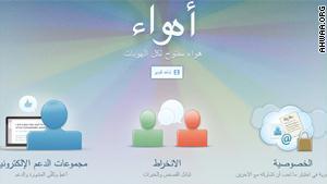 الصفحة الرئيسية لموقع المبادرة