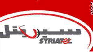 شعار الشركة السورية للاتصالات