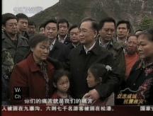 China media role