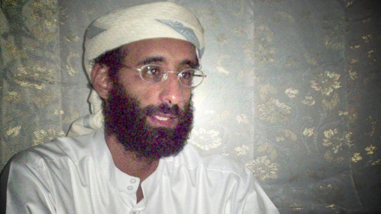 حتى من داخل قبره.. العولقي يدفن أسطورة بن لادن