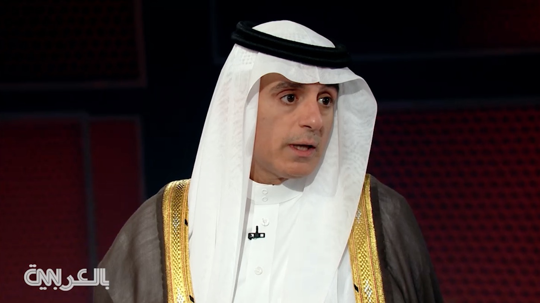 الجبير لـCNNعن مدى خطورة التنظيم: المتعاطفون مع داعش في السعودية مجموعة صغيرة.. وسيهزمون