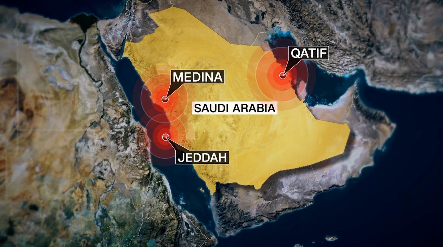 شاهد تفجيرات السعودية الثلاثة مع شرح لكل حال
