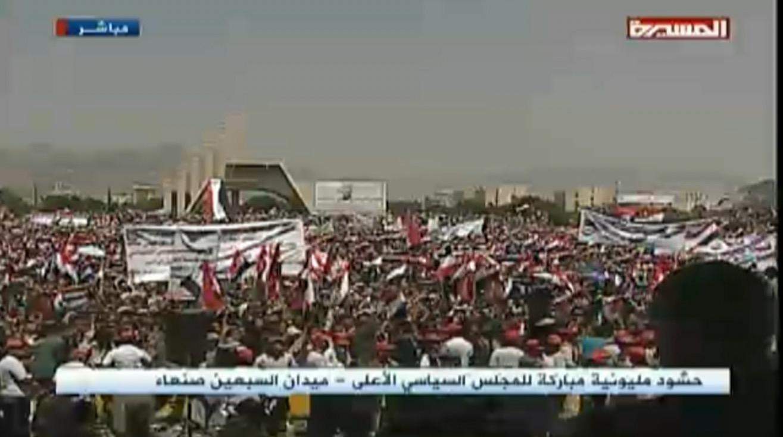 مظاهرات حاشدة في صنعاء دعماً لمجلس حكم صالح والحوثيين