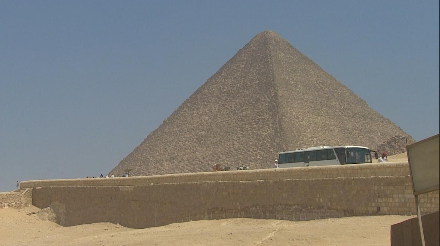 نبذة عن الاقتصاد المصري بعد حادثة طائرة MS804