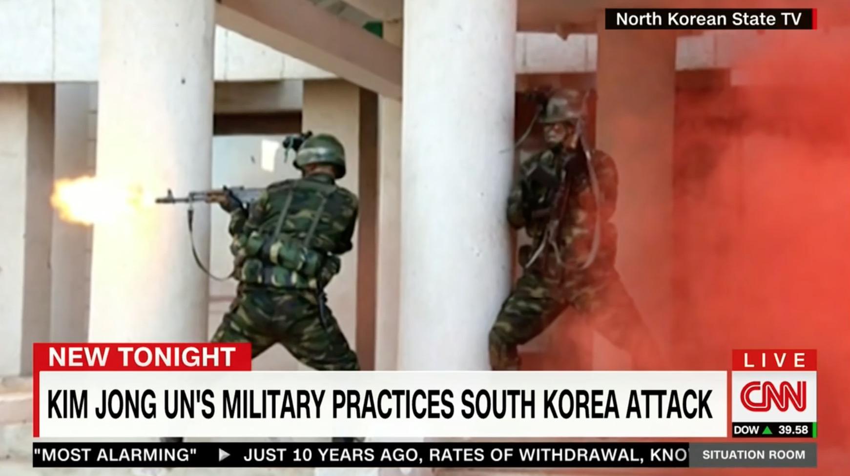 قوات كوريا الشمالية تنفذ هجوما وهميا على