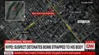 """مصدر: دافع المشتبه به بتفجير نيويورك """"أعمال إسرائيل الأخيرة بغزة"""""""