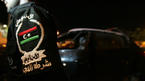 ليبيا: انفجار سيارة مفخخة وسقوط قتلى وجرحى