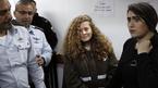 محكمة عسكرية إسرائيلية تقرر إبقاء عهد التميمي قيد الاعتقال حتى انتهاء محاكمتها