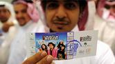 بعد حظر 35 عاماً.. السينما تعود للسعودية ومعها شهية المستثمرين