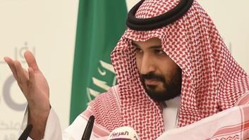 صندوق النقد الدولي يتوقع نمو القطاع غير النفطي في السعودية وانخفاض عجز المالية
