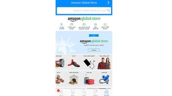 """موقع """"سوق دوت كوم"""" يعلن عن فتح متجر لمنتجات """"أمازون"""""""