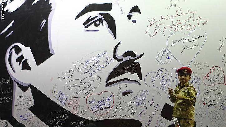 أمير قطر يصدر مرسوماً بتعديل قانون مكافحة الإرهاب