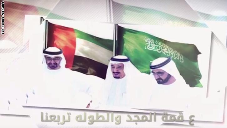 """الإمارات تطلق أغنية """"معاً أبداً"""" احتفالاً بيوم السعودية الوطني: """"سلام من دار زايد لعيال سلمان"""""""