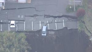 """ما ذا حل بـ """"جزيرة السيارات"""" بعد زلازل اليابان؟"""