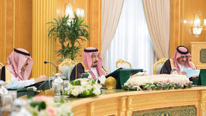 مجلس الوزراء السعودي يجدد العزم على مكافحة أنشطة حزب الله