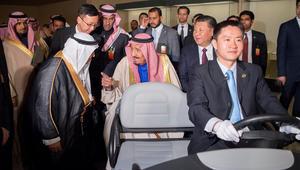 الملك سلمان: طريق الحرير يعزز العلاقات التجارية بين الشرق والغرب
