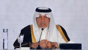"""خالد الفيصل: السعودية ترفض حملات """"تسييس"""" الحج"""