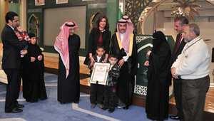 السعودية تسلم وسام الملك عبدالعزيز ومليون ريال لأسرة مصري ضحى بنفسه لإنقاذ المرضى في حريق مستشفى جازان