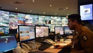 مركز القيادة والسيطرة لأمن الحج