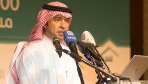الحقيل: نهدف إلى مضاعفة قيمة التمويل العقاري في السعودية إلى 550 مليار ريال