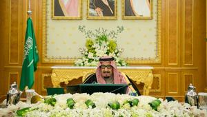 السعودية تعلن ميزانية 2017 بعجز 198 مليار ريال