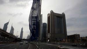 لافتات لشركة  نخيل العملاقة على طريق في دبي