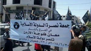 صورة من المسيرة في معان