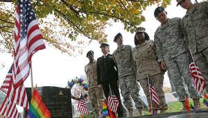 """من يكسب معركة """"التعويضات"""" بين أرامل مثليي الجنس والجيش الأمريكي؟"""