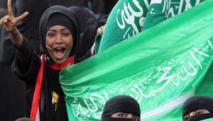 المرأة السعودية بين الحرية وممارسة الحقوق والاستغلال.. أين الحقيقة؟