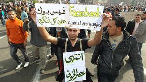 رجل مصري يحمل علامة موقع التواصل الاجتماعي فيسبوك