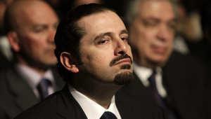 سعد الحريري يستنكر وينتقد بيان المعارضة السورية بمجلس الأمن