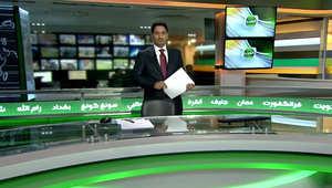 قناة العرب تنطلق من مقرها بالبحرين