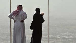 السعودية: غرامة تصل لـ13 ألف دولار لمن يضرب زوجته