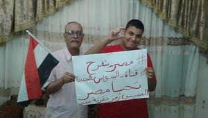 """بالصور.. السيسي يطلق حملة """"مصر بتفرح"""" احتفالاً بقناة السويس الجديدة"""