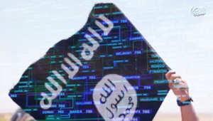 الإمارات: الحكم غيابيا بإعدام مواطن وسجن آخرين بقضية الانضمام لتنظيم داعش