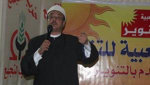 الشيخ محمد عبد الله: لم أكن جادا في فكرة المهدي المنتظر