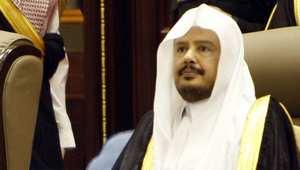 عبدالله بن محمد بن إبراهيم آل الشيخ رئيس مجلس الشورى السعودي
